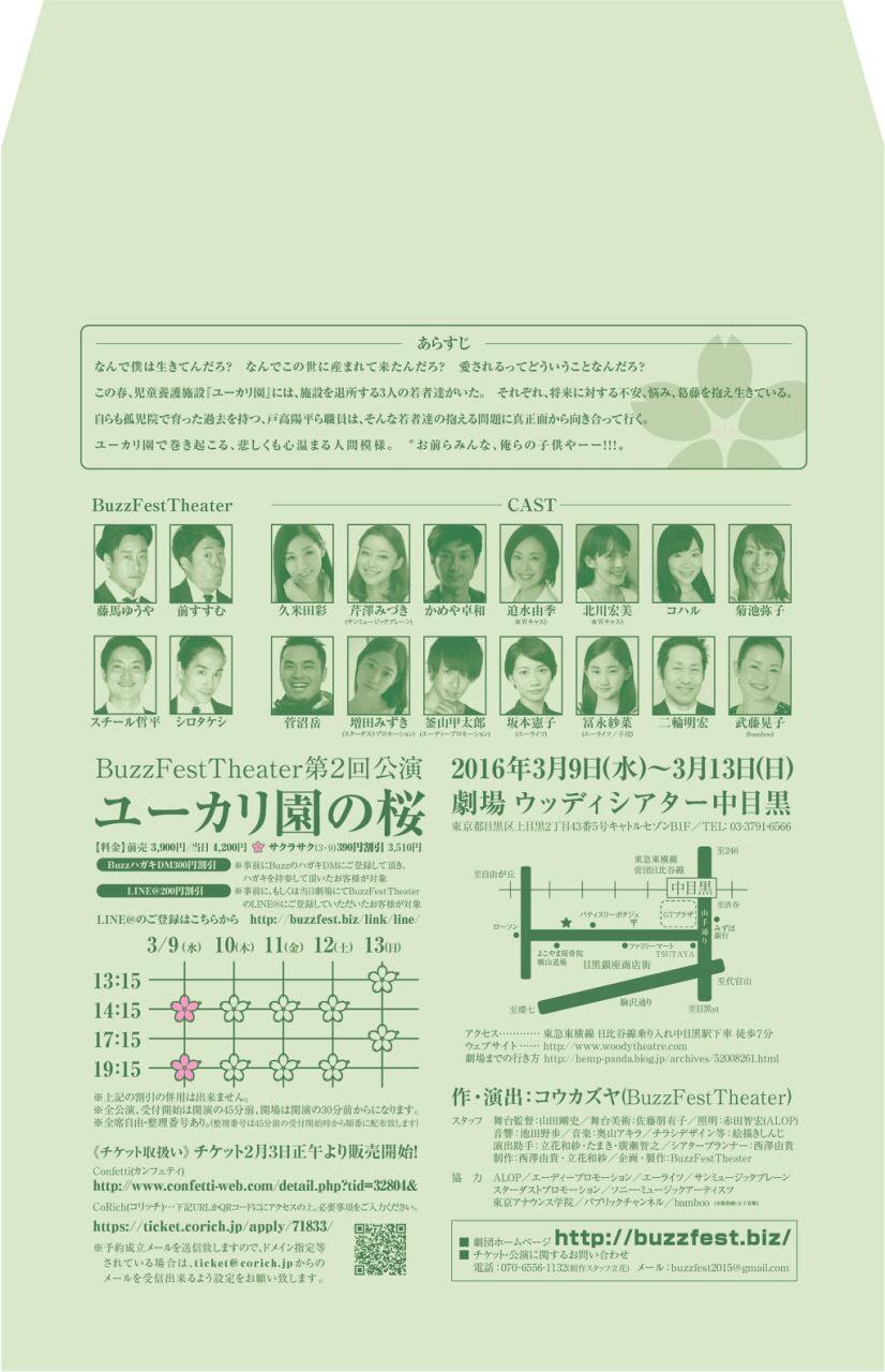 yu-kari_ura_02