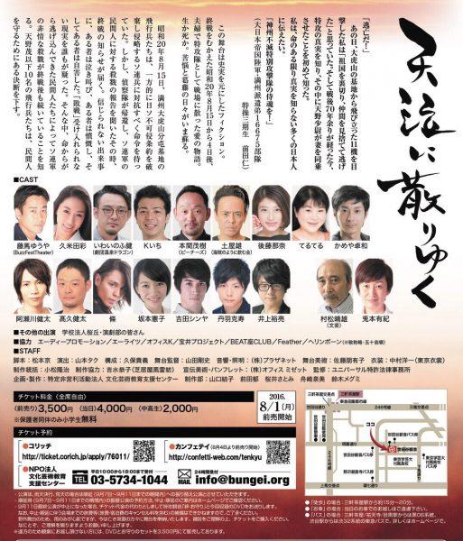 201609_toma_ten_02
